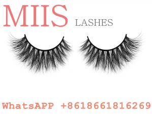 private label manegetic Mink 3D Eyelashes